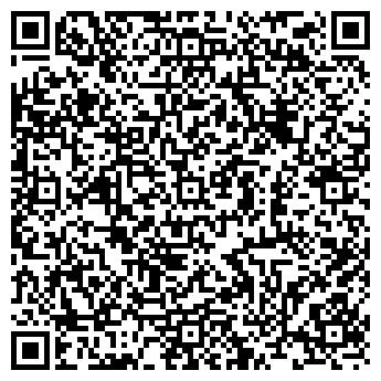 QR-код с контактной информацией организации АТЫРАУМУНАЙГАЗГЕОЛОГИЯ