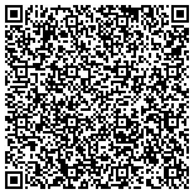 QR-код с контактной информацией организации № 127 ДЕТСКИЙ САД КОМПЕНСИРУЮЩЕГО ВИДА (ФИЛИАЛ)