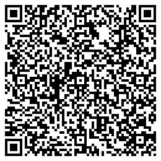 QR-код с контактной информацией организации АТЫРАУОБЛГАЗ