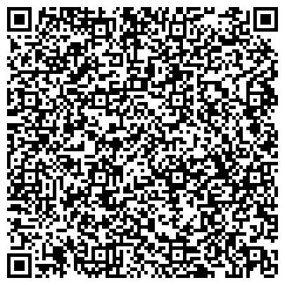 QR-код с контактной информацией организации № 154 ДЕТСКИЙ САД С ОСУЩЕСТВЛЕНИЕМ ИНТЕЛЛЕКТУАЛЬНОГО И ФИЗИЧЕСКОГО РАЗВИТИЯ