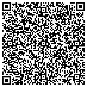 QR-код с контактной информацией организации № 159 ОЗДОРОВИТЕЛЬНЫЙ ДЕТСКИЙ САД