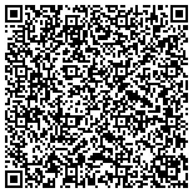QR-код с контактной информацией организации № 255 ШКОЛА ТВОРЧЕСТВА C ЦЕНТРОМ ДОПОЛНИТЕЛЬНОГО ОБРАЗОВАНИЯ