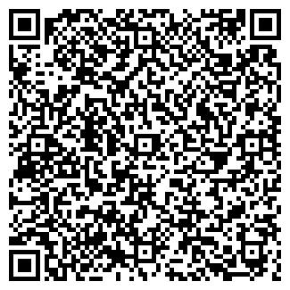 QR-код с контактной информацией организации СИЛИА-ТУР