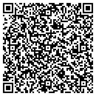 QR-код с контактной информацией организации АТЫРАУОЗЕНПОРТЫ
