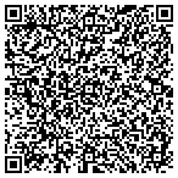 QR-код с контактной информацией организации № 231 СПЕЦИАЛЬНАЯ (КОРРЕКЦИОННАЯ) VIII ВИДА