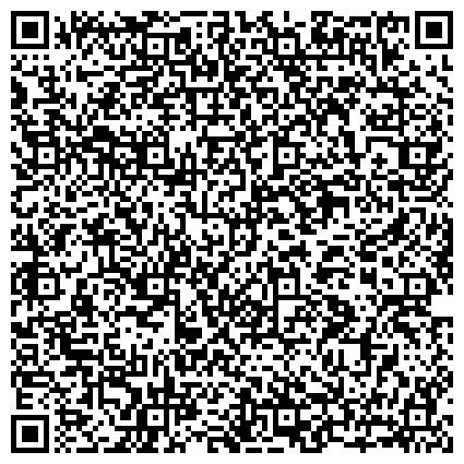 QR-код с контактной информацией организации № 235 С УГЛУБЛЕННЫМ ИЗУЧЕНИЕМ ПРЕДМЕТОВ ХУДОЖЕСТВЕННО-ЭСТЕТИЧЕСКОГО ЦИКЛА ИМ. Д. Д. ШОСТАКОВИЧА