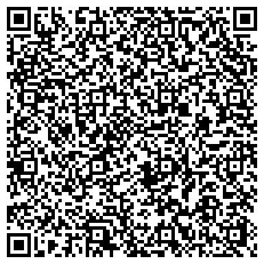 QR-код с контактной информацией организации № 238 C УГЛУБЛЕННЫМ ИЗУЧЕНИЕМ АНГЛИЙСКОГО ЯЗЫКА