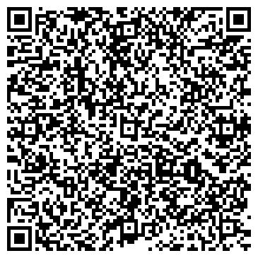 QR-код с контактной информацией организации ШКОЛА № 260 АДМИРАЛТЕЙСКОГО РАЙОНА