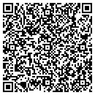 QR-код с контактной информацией организации ШКОЛА № 267