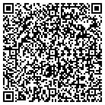 QR-код с контактной информацией организации № 278 СРЕДНЯЯ