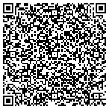 QR-код с контактной информацией организации АТЫРАУСКИЙ АВТОЦЕНТР КАМАЗ СП