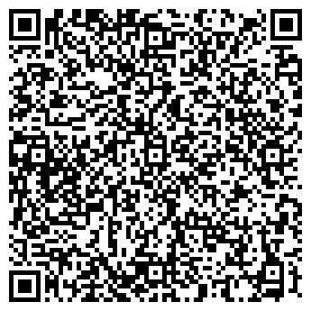 QR-код с контактной информацией организации ШКОЛА № 280