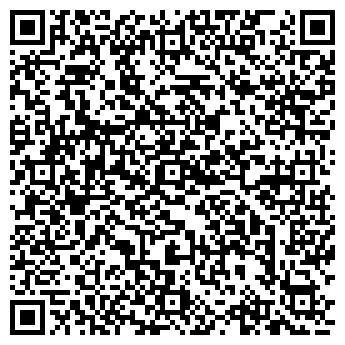 QR-код с контактной информацией организации № 307 НАЧАЛЬНАЯ