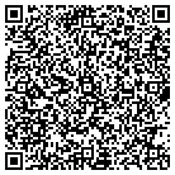 QR-код с контактной информацией организации № 564 НАЧАЛЬНАЯ