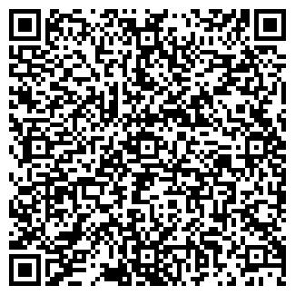 QR-код с контактной информацией организации № 615