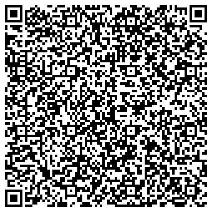 """QR-код с контактной информацией организации """"Санкт-Петербургская государственная консерватория имени Н.А. Римского-Корсакова"""""""