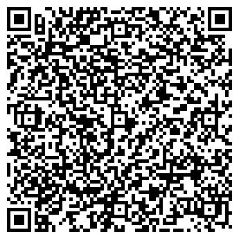 QR-код с контактной информацией организации ШКОЛА ДИЗАЙНА МОДЫ