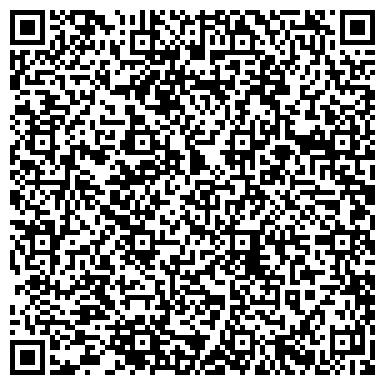 QR-код с контактной информацией организации № 2 СПЕЦИАЛЬНАЯ (КОРРЕКЦИОННАЯ) V ВИДА