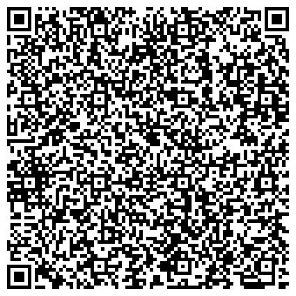 QR-код с контактной информацией организации № 229 ЛИЦЕЙ