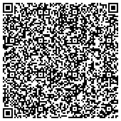 QR-код с контактной информацией организации № 229 ЛИЦЕЙ (НАЧАЛЬНАЯ ШКОЛА)