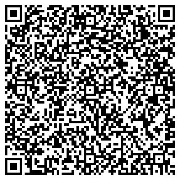 QR-код с контактной информацией организации БАЛТИЙСКИЙ ТУРИСТСКИЙ КОЛЛЕДЖ