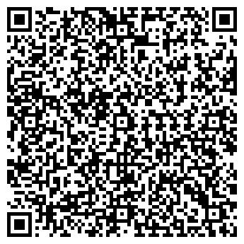 QR-код с контактной информацией организации СКАЙЛИНК