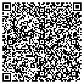 QR-код с контактной информацией организации АТЫРАУ,-ЛАДА ОАО
