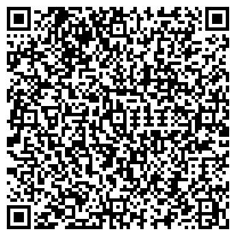QR-код с контактной информацией организации АТЫРАУ,-МЕТСНАБ ЗАО