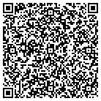 QR-код с контактной информацией организации АТЫРАУ,-НЕДВИЖИМОСТЬ АО
