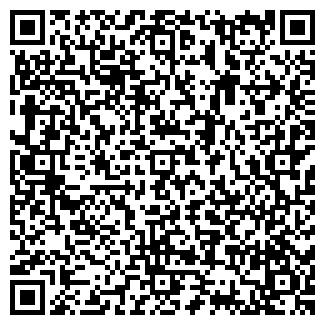 QR-код с контактной информацией организации НОУ ВЕРДИКТ