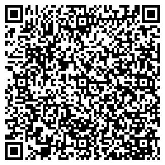 QR-код с контактной информацией организации РОНАЛЬД