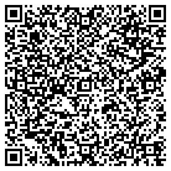 QR-код с контактной информацией организации ЛОДЖИКС