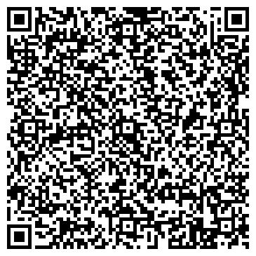 QR-код с контактной информацией организации ДАНА ГОСТИНИЧНЫЙ КОМПЛЕКС ТОО АИНА
