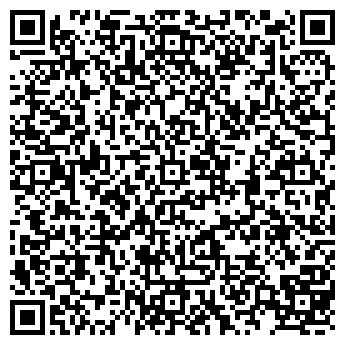 QR-код с контактной информацией организации ДАНА ТОРГОВЫЙ ДОМ ТОО