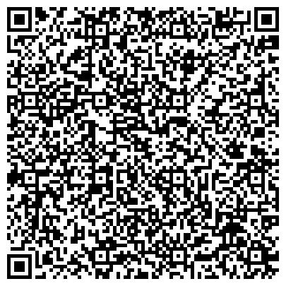 QR-код с контактной информацией организации АДМИРАЛТЕЙСКИЙ РАЙОН УПРАВЛЕНИЕ ВНУТРЕННИХ ДЕЛ