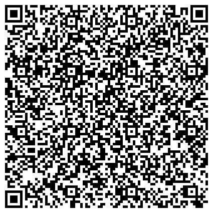 QR-код с контактной информацией организации Отдел УФМС России по Санкт-Петербургу и Ленинградской области в Адмиралтейском районе