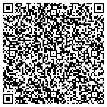 QR-код с контактной информацией организации ДАНЗАС СПА, АТЫРАУСКОЕ ПРЕДСТАВИТЕЛЬСТВО