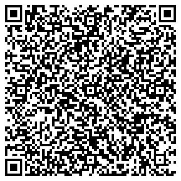 QR-код с контактной информацией организации ПЕРВАЯ МИГРАЦИОННАЯ ПОМОЩЬ