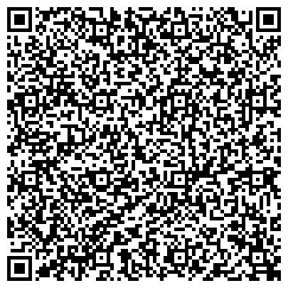 QR-код с контактной информацией организации ПОЖАРНО-СПАСАТЕЛЬНЫЙ ОТРЯД ПРОТИВОПОЖАРНОЙ СЛУЖБЫ ПО АДМИРАЛТЕЙСКОМУ РАЙОНУ