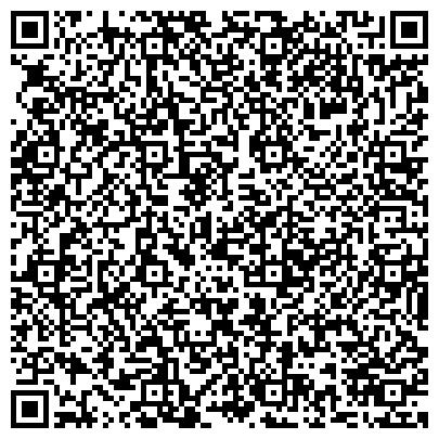 QR-код с контактной информацией организации ОТРЯД ПОЖАРНОЙ ОХРАНЫ № 10 ФРУНЗЕНСКОГО РАЙОНА (ГПС МЧС РОССИИ ПО СПБ)