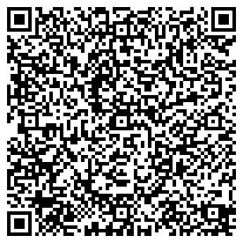 QR-код с контактной информацией организации РОСРЕГИСТРАЦИЯ, ГУ
