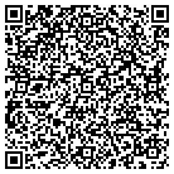 QR-код с контактной информацией организации ДЕЗИНФЕКЦИЯ ОАО