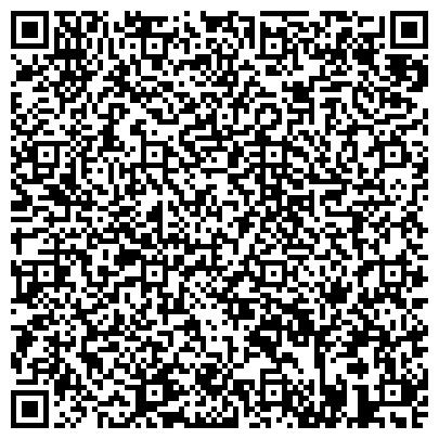 """QR-код с контактной информацией организации ФГКУ """"Западное региональное управление жилищного обеспечения"""" Министерства Обороны РФ"""