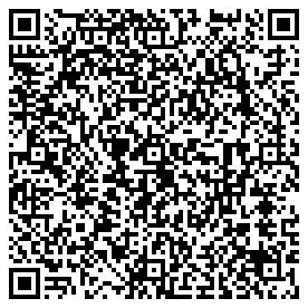 QR-код с контактной информацией организации ИЛМА ЭКО, ООО