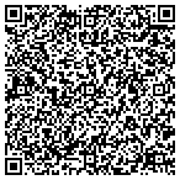 QR-код с контактной информацией организации АДМИРАЛТЕЙСКИЙ РАЙОН МО № 6