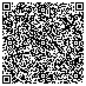 QR-код с контактной информацией организации ДИНА ТОРГОВО-ПРОИЗВОДСТВЕННАЯ КОМПАНИЯ ТОО