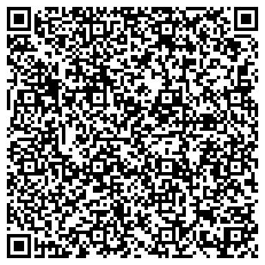 QR-код с контактной информацией организации АДМИРАЛТЕЙСКОГО РАЙОНА ОСМП ПРИ ПОЛИКЛИНИКЕ № 24