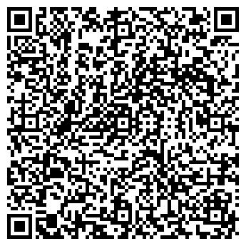 QR-код с контактной информацией организации СМАРТ ТРЕВЕЛ