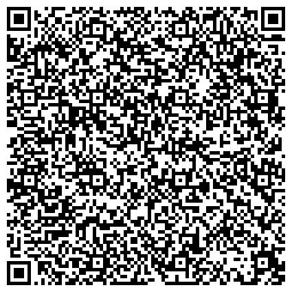 QR-код с контактной информацией организации ГУЗ «Центр по профилактике и борьбе со СПИД и инфекционными заболеваниями»