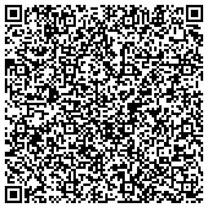 """QR-код с контактной информацией организации ФКУ """"ГБ Медико-социальной экспертизы по городу Санкт-Петербургу"""""""
